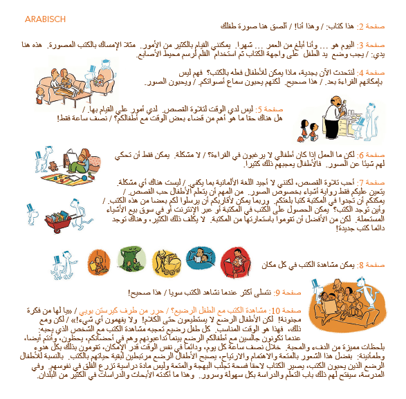 """Broschüre """"Mit Kindern Bücher gucken"""" jetzt auch auf Arabisch"""