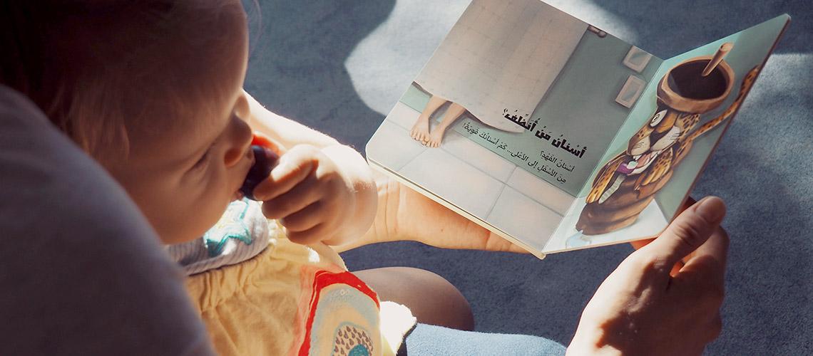 Buchstart zuhause: Videos und Kinderreime